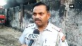 Fire breaks out at pesticide factory in UP s Meerut, cooling operations underway