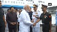 Watch PM Modi arrives in Mumbai to attend convocation at IIT