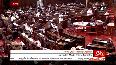'MSP tha, hai aur rahega': PM Modi in Parliament