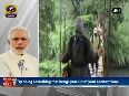 PM Modi asks youth to spend summer vacation with poor children
