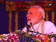 Our government is committed to provide healthcare at cheaper rates PM Modi