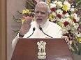 PM Modi launches Gold Monetisation Scheme to tap into India s household