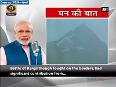 PM Modi pays tribute to Kargil heroes in Mann Ki Baat