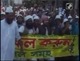 bangladesh jamaat e islami video