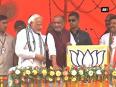 Sensex surges 370 points as exit polls predict nda to form stable govt