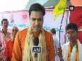 BJP activists protest against illegal cow slaughter houses
