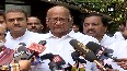 SC s decision solved a major problem of country Sharad Pawar on Ayodhya verdict