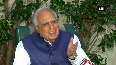 kapil sibal video