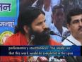 Baba Ramdev takes a dig at Mayawati