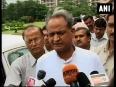 Asaram bapu case allegations on saints hurt sentiments of followers says ashok gehlot