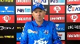 Qualifier 1 Nothing comes easy in IPL, says Ponting after loss.mp4