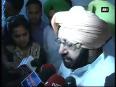 Amarinder singh on congress leading in amritsar
