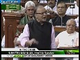 Rahul Gandhi is an expert without knowledge Arun Jaitley