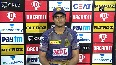 IPL 2020 Did well as batting unit, says KKR opener Shubhman Gill after victory.mp4