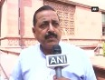 Request students not to harm themselves jitendra singh on upsc
