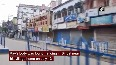 BJP observes 12-hour bandh in North Bengal districts over death of party MLA.mp4