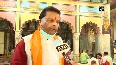 Former Bajrang Dal prez hands over jal kalash, holy soil at Ayodhya Temple ahead of bhoomi pujan.mp4