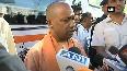 UP CM Yogi Adityanath inaugurates Vigyan Bus