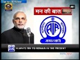 Pm modi addresses students in his  mann ki baat  appeals them to avoid exam pressure & competition with others part  2