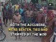 Kidnappers tied, stripped and beaten by mob