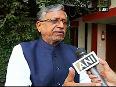 Mahagathbandhan scared of PM Modi Sushil Modi