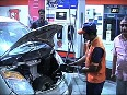 Petrol price cut by Rs 1.27 per litre, diesel by Rs 1.17