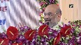 BJP always committed to people s welfare Amit Shah