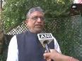Sushil Modi says wife s degree not fake, to file defamation suit against Ramdhani