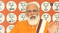 Labour reforms will ensure minimum wage to all workers in different sectors PM Modi.mp4