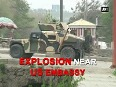 us embassy video