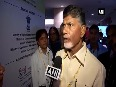 Confident that more & more industries will come to Andhra Pradesh CM Naidu