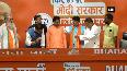 TMC MLA Manirul Islam, leaders join BJP