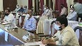 COVID Dy CM Ajit Pawar holds review meeting with Pune s district officials.mp4