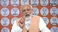 PM appeals to BJP workers to contribute to PM-CARES Fund