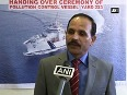 New pollution control vessel handed over to Indian Coast Guard
