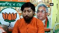 Personal issue was the cause, no BJP worker was involved Nisith Pramanik on TMC worker s death