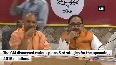 UP CM chairs meeting with BJP workers