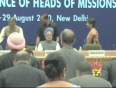 Indian_Heads_of_Missions_conference_begins