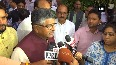 Government committed for gender equality RS Prasad after LS passes Triple Talaq bill