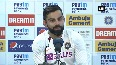 Ind vs SA Rohit s batting pace gave us lot of time to all out Proteas twice, says Kohli
