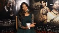 How is dusky beauty Chitrangda s character in Saheb Biwi Aur Gangster 3, watch here