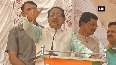 I and PM Modi fulfilled promise made by Congress MP CM Chouhan