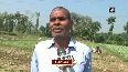 New agriculture reforms will increase our income, say farmers in UP s Gorakhpur.mp4