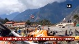 Video: 3 dead in plane crash at Nepal's Tenzing-Hillary Airport