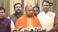 BJP s victory in Gujarat is lesson for Mannerless Congress UP CM Yogi Adityanath