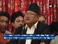 nepali congress video