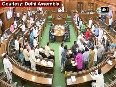 delhi assembly video