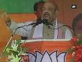 BJP corners Congress govt in Assam over corruption