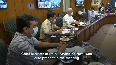 COVID-19 HM Shah holds meeting with CM Kejriwal, senior officials of Delhi-NCR.mp4