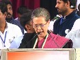 BJP, RSS trying to dismantle Congress legacy Sonia